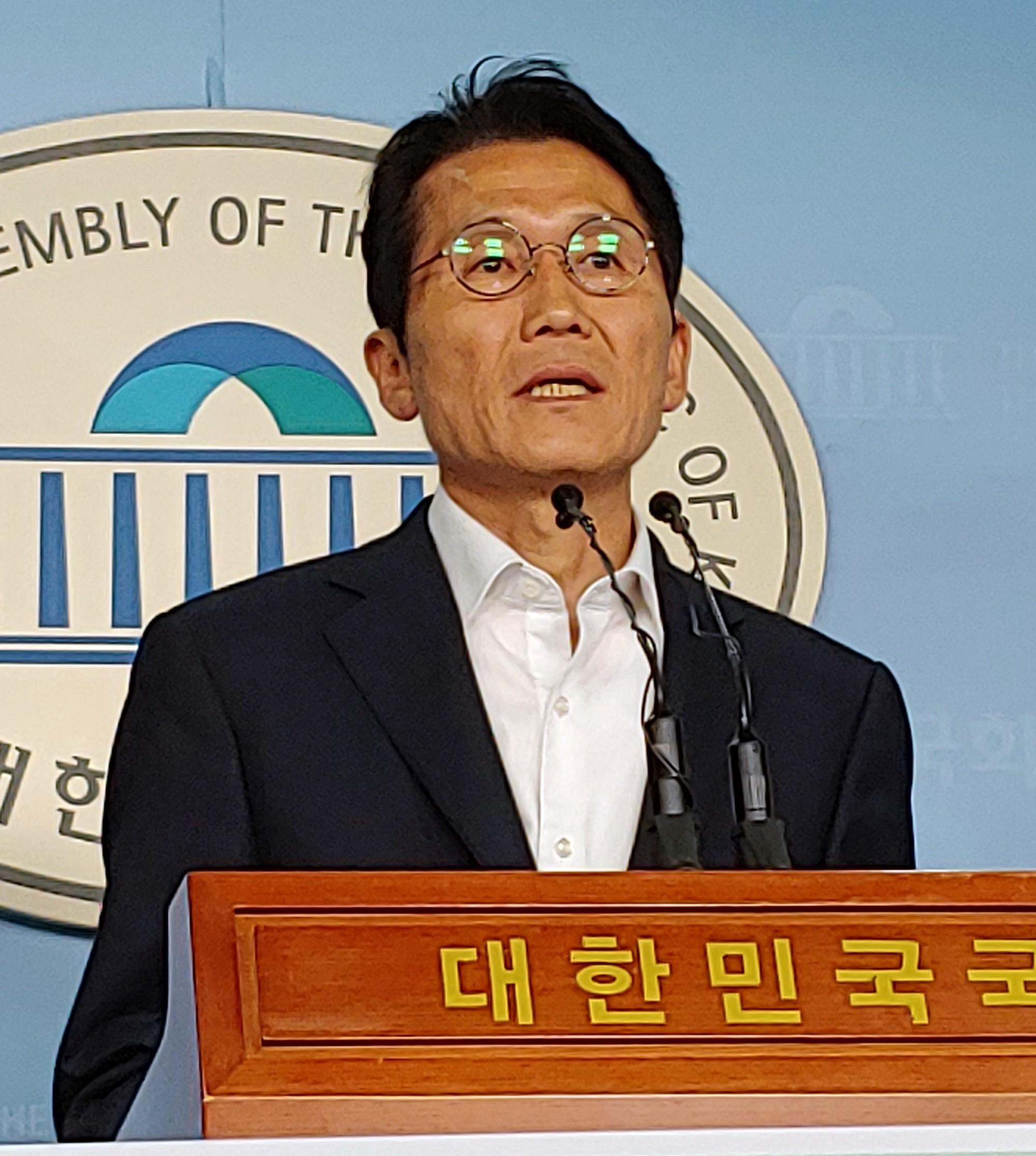 윤소하 의원