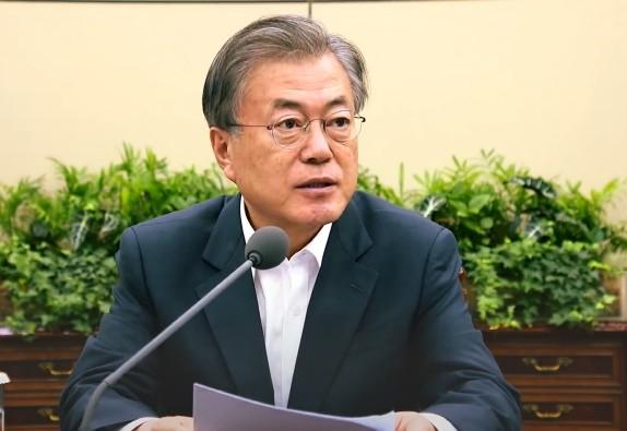 20일 대통령 주재 수석보좌관회의에서 모두발언하는 문재인 대통령