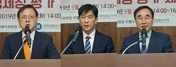 (왼쪽부터)이명수 보건복지위원장, 오동욱 KRPIA 부회장, 김하중 국회입법조사처장