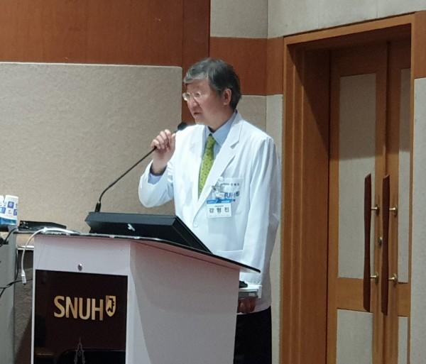 서울대학교병원 강형진 교수