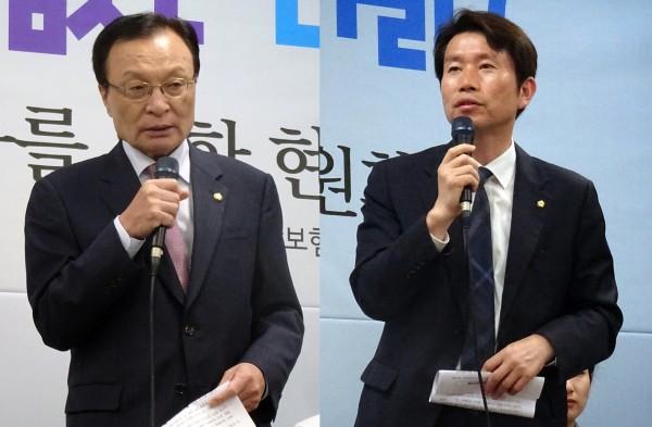 더민주당 이해찬 당대표(왼쪽)와 이인영 원내대표