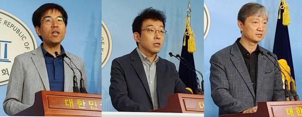 (왼쪽부터)정형준 인도주의실천의사협회 사무처장, 김병수 건강과대안 연구위원, 이찬진 참여연대 집행위원장