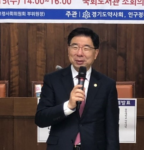 박영달 경기도약사회장