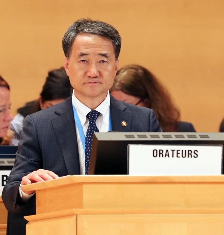 지난해 제71차 WHO 총회에 참석한 박능후 장관