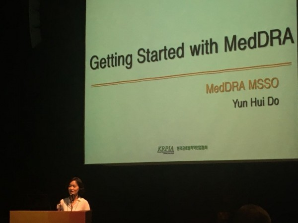 MedDRA MSSO 도윤희 임상관리자