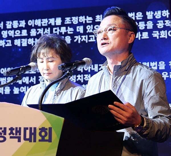 한동주 서울시약사회장과 전승호 강원도약사회장