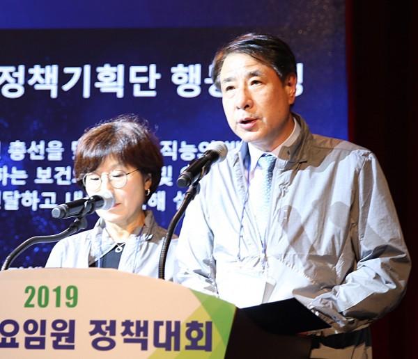 박승현, 김동근 대한약사회 부회장