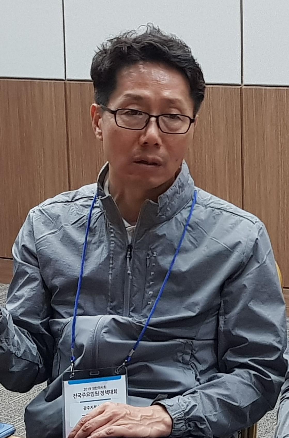 정현철 광주광역시약사회장