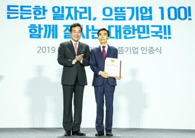 사진 오른쪽 경주생약 박진호 대표.