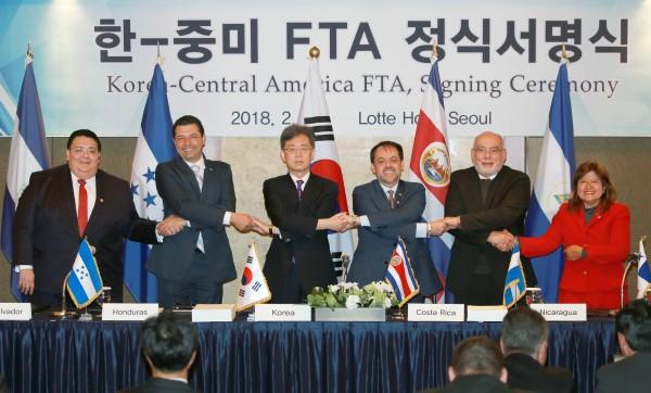 2018년 11월 중미 FTA 정식 서명식
