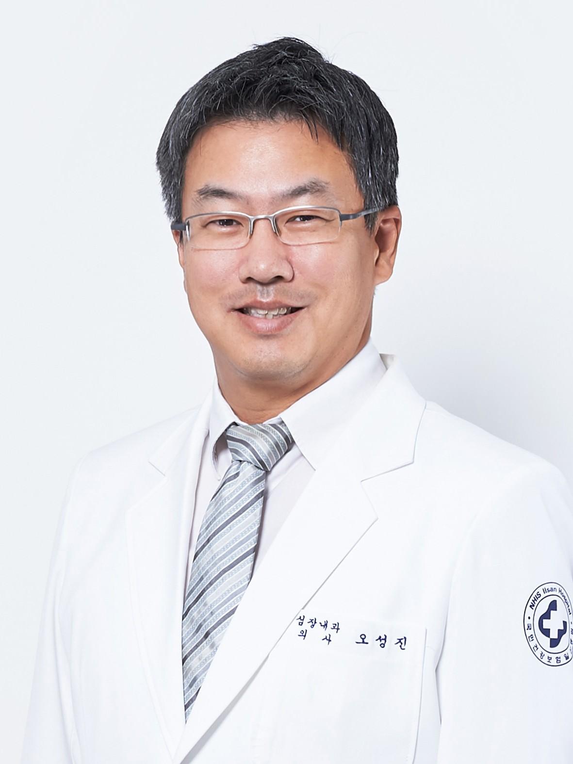 국민건강보험 일산병원 심장내과 오성진 교수