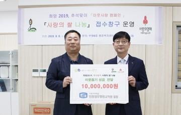 왼쪽부터 장봉연 부평6동장과 오석주 인천성모병원 진료협력센터 부장.