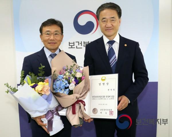 권덕철 보건산업진흥원장(왼쪽)과 박능후 복지부 장관