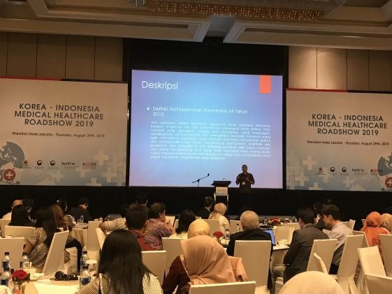 한국-인도네시아 메디컬 헬스케어 로드쇼