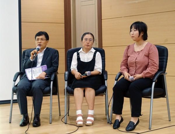 (왼쪽부터)마음콘서트를 진행하는 강지언 원장, 이정하 대표, 박은정 활동가