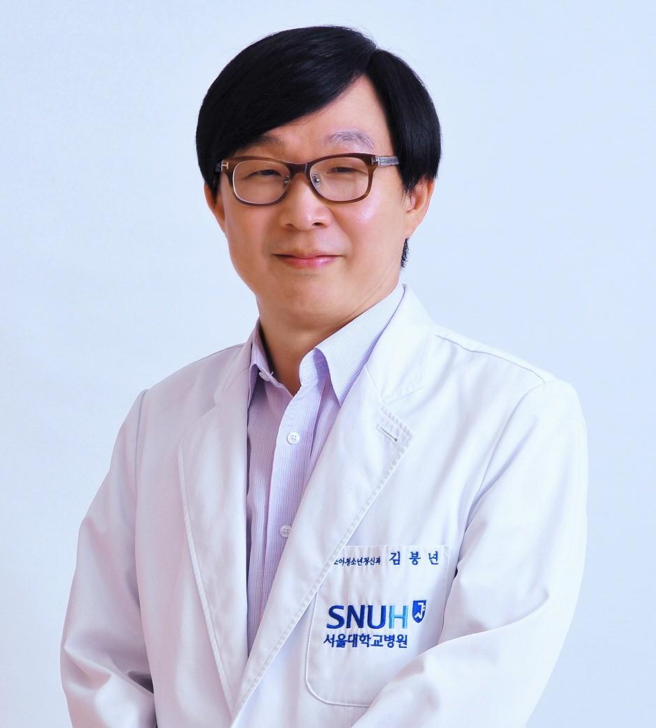 서울대병원 김붕년 교수