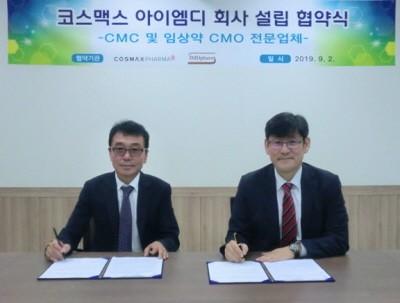 왼쪽부터 코스맥스파마 최진 대표, 아이엠디팜 박영준 대표.