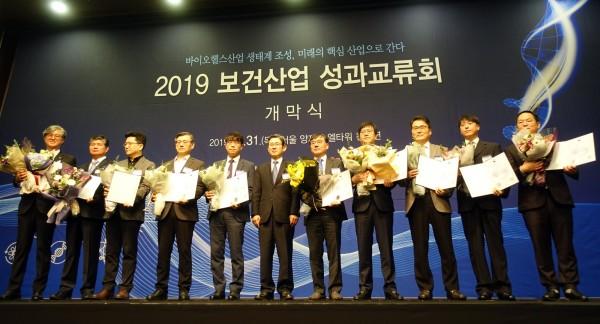 보건산업진흥 유공자 및 기업 표창 기념촬영