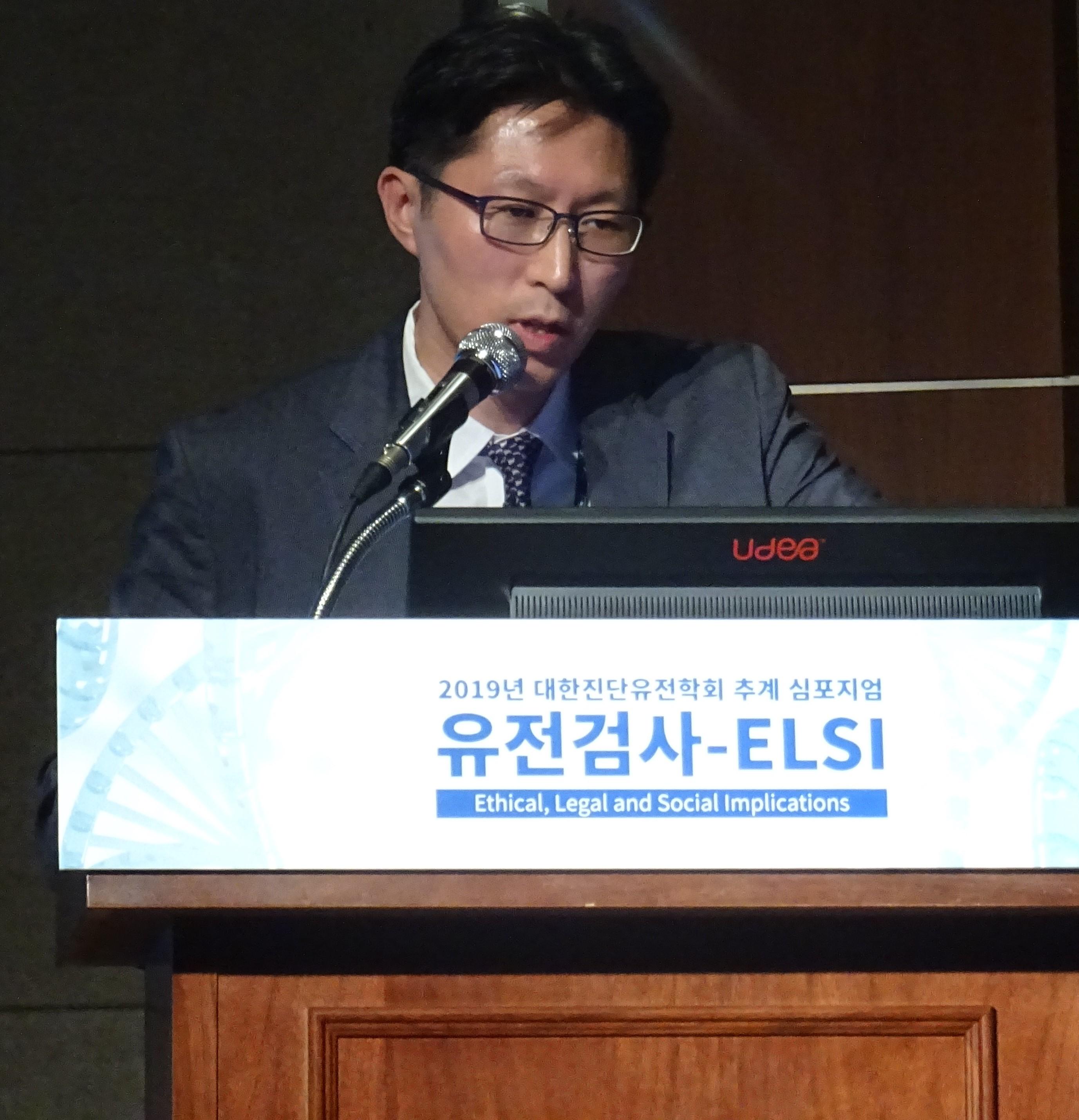연세대학교 암센터 김건민 교수