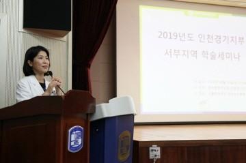 인천성모병원 임양순 약제팀장