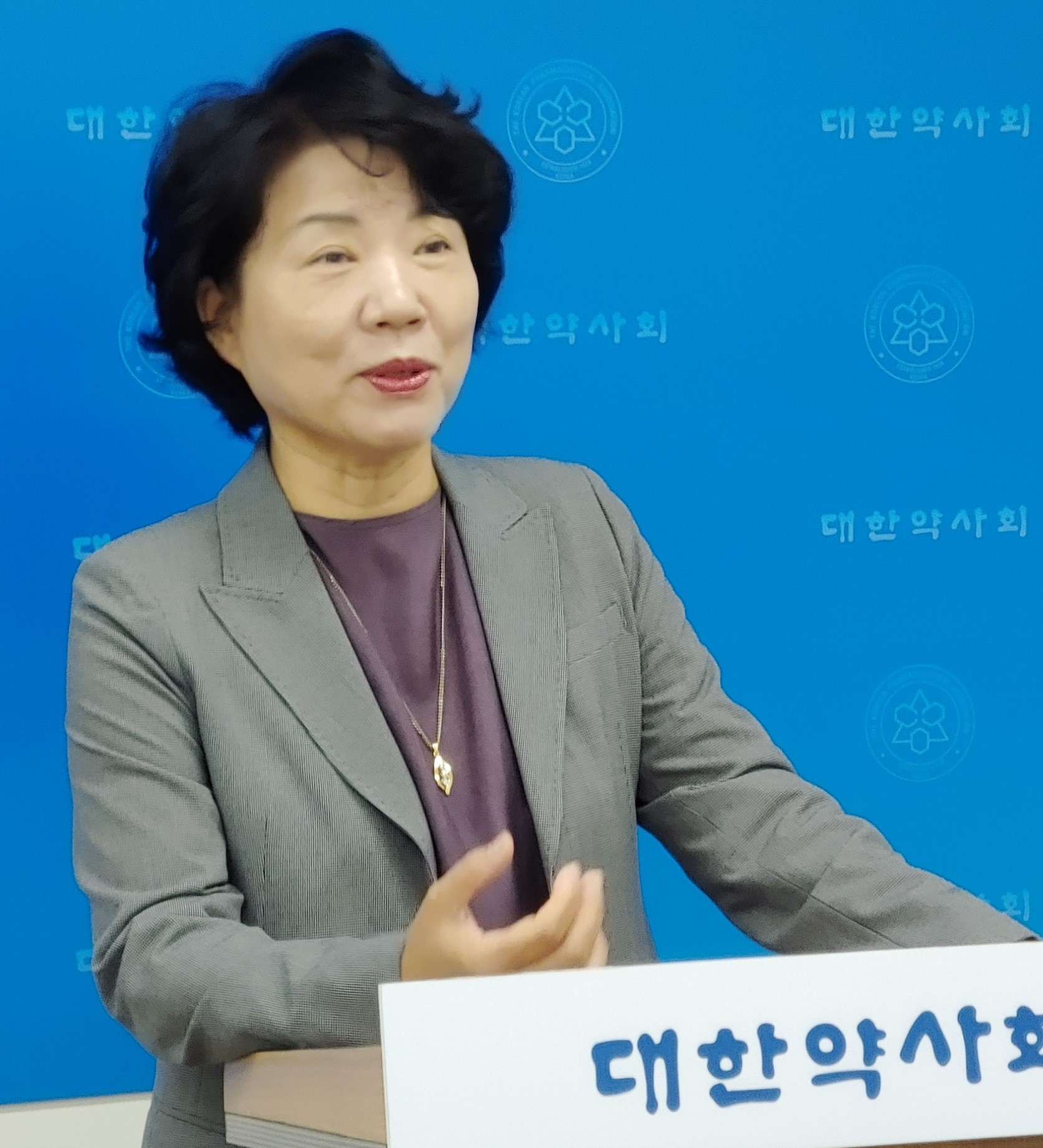 박명숙 대한약사회 국제위원장