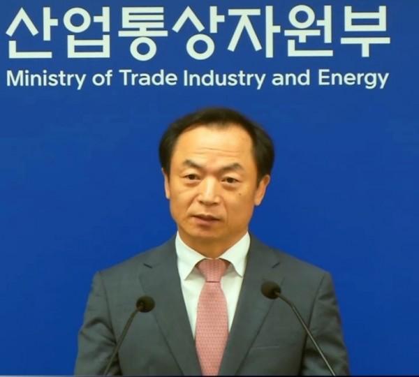 3Q FDI를 발표하는 정대진 산업부 투자정책관