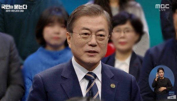 국민과의 대화에서 답변하는 문재인 대통령(출처: MBC 라이브)