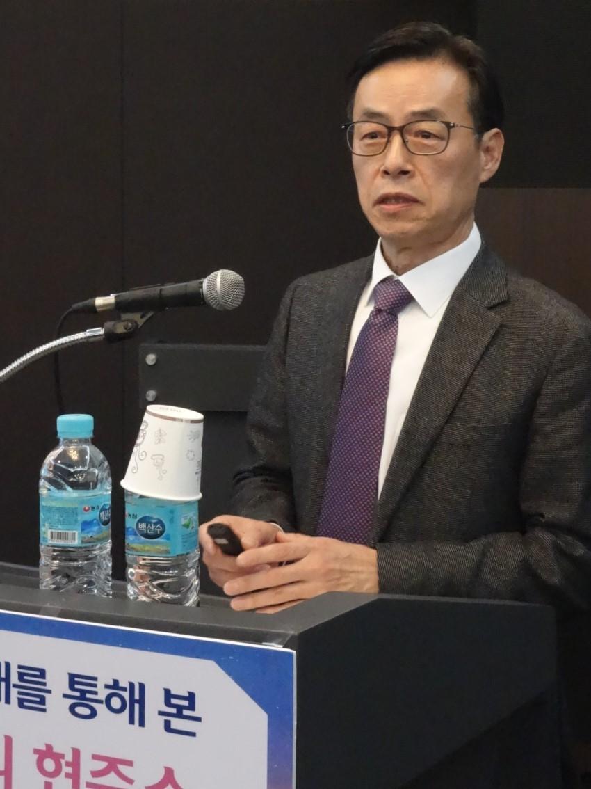 권혁노 약국이사