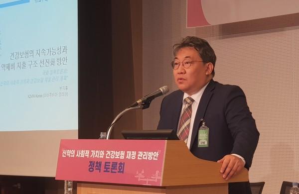부지홍 한국 IQVIA 상무