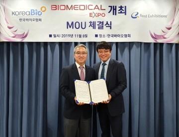 왼쪽부터 한국바이오협회 이승규 부회장, 리드 엑시비션스 코리아 손주범 대표.