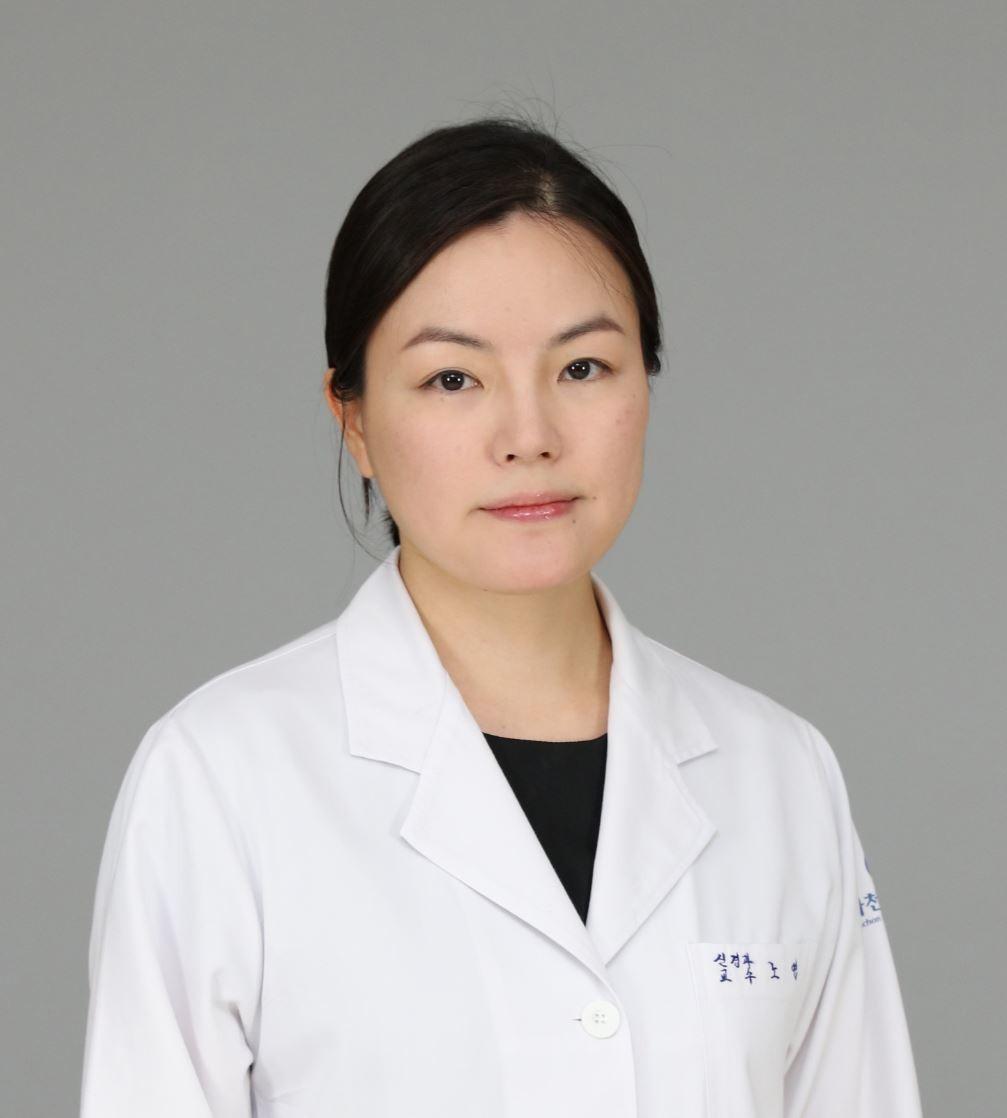 가천대 길병원 신경과 노영 교수