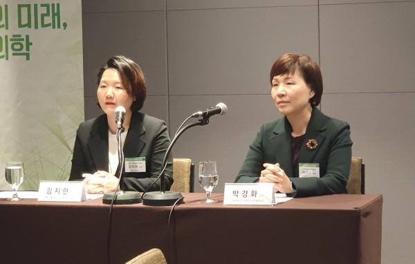 (왼쪽부터)김지현 교수, 박경화 교수