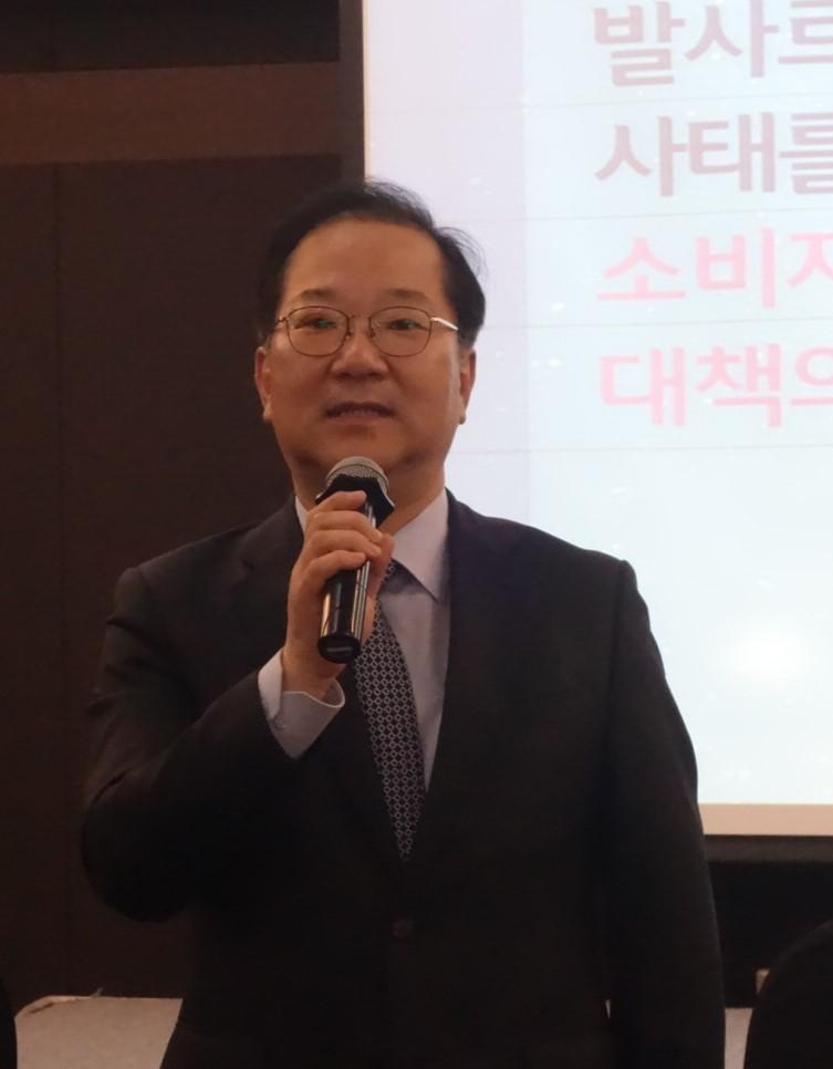 김대업 대한약사회장