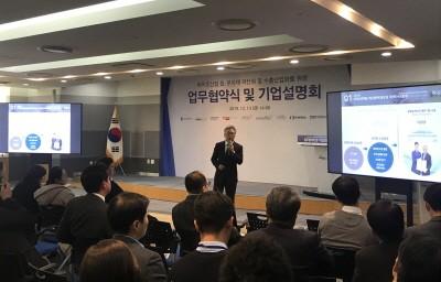 바이옥스 한상원 경영고문이 바이오 원부자재 국산화 성공사례를 발표하고 있다.