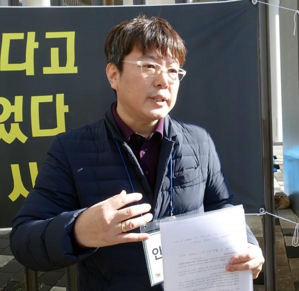 김광모 한약사회장