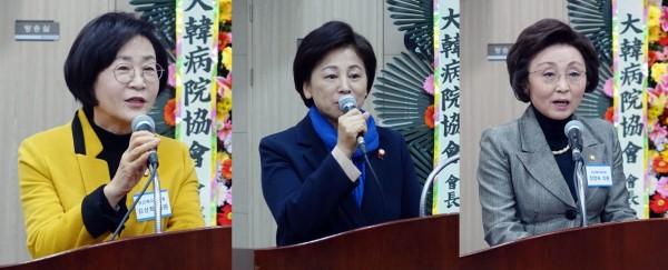 (왼쪽부터)김상희 의원, 남인순 의원, 장정숙 의원