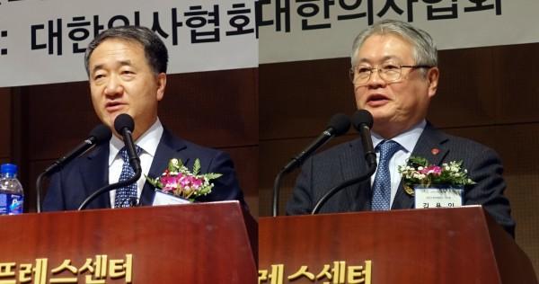 박능후 복지부 장관(왼쪽)과 김용익 건보공단 이사장