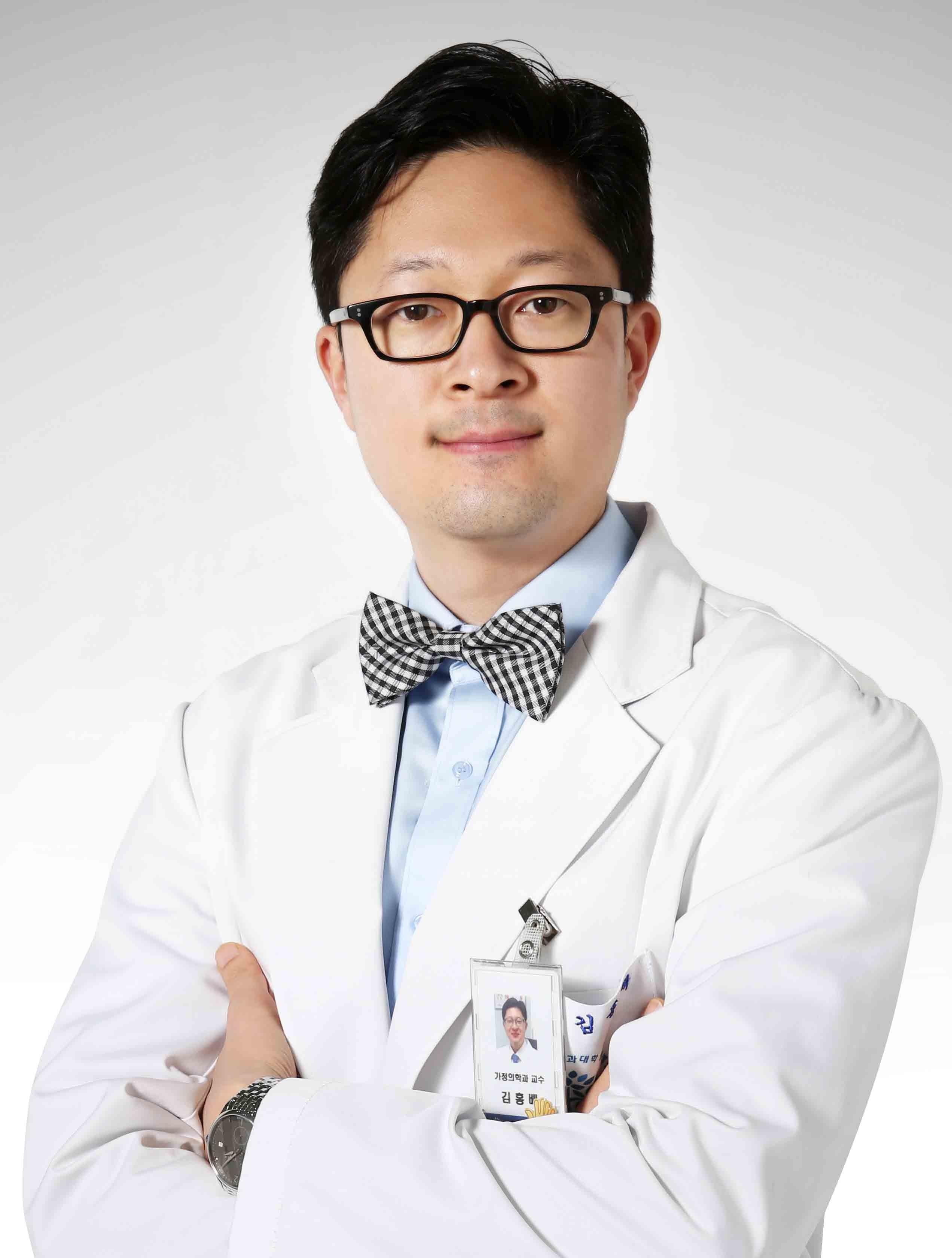명지병원 가정의학과 김홍배