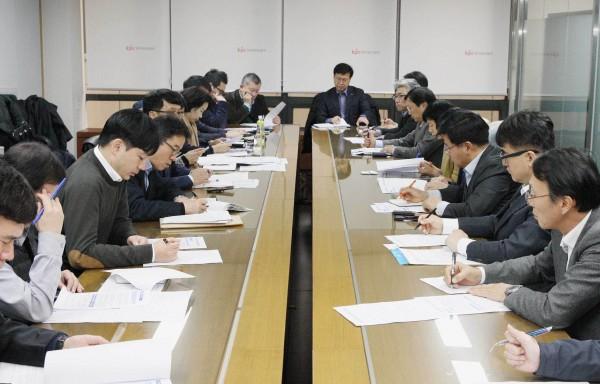 산업부 신종 코로나바이러스 관련 기업상황 점검반 회의