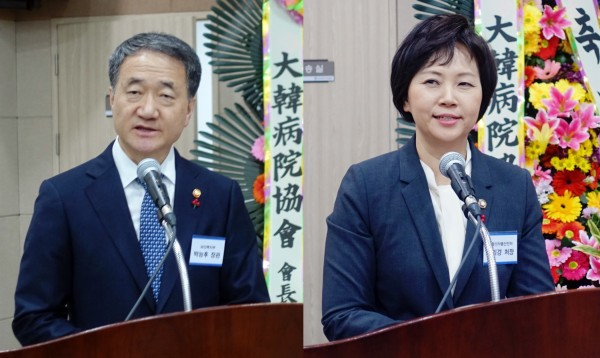 박능후 복지부 장관(왼쪽)과 이의경 식약처장