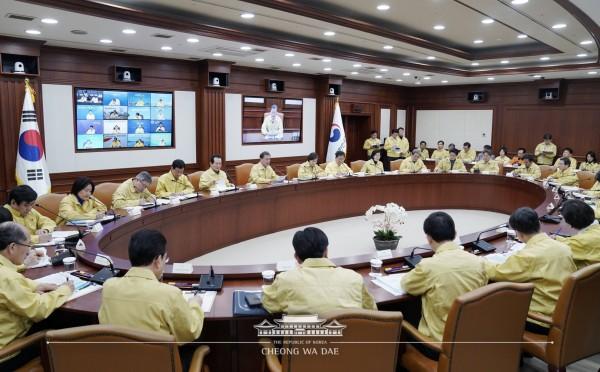 23일 코로나19 범정부 대책회의