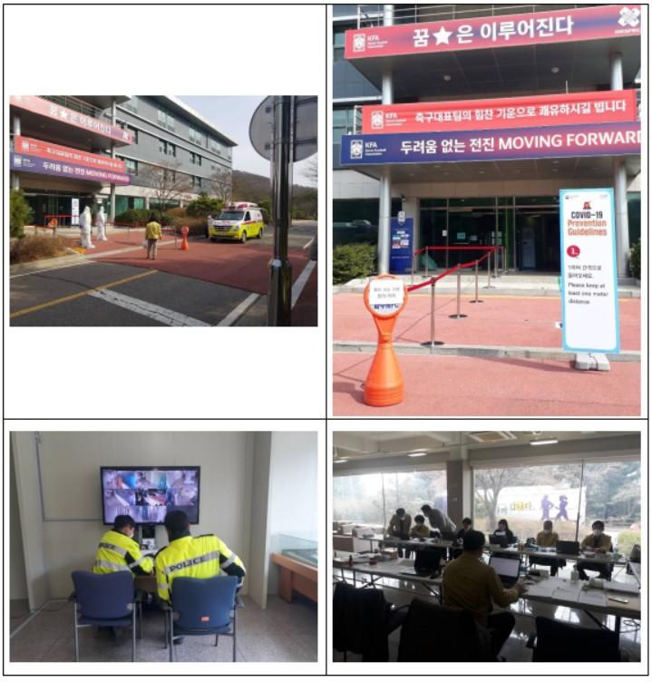 경기국제1 생활치료센터
