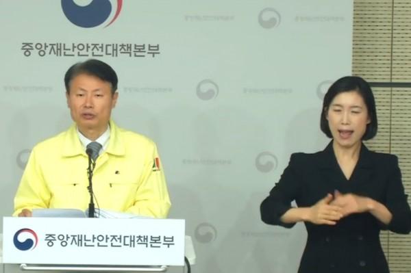 중대본 코로나19 브리핑을 진행하는 김강립 1총괄조정관(왼쪽)