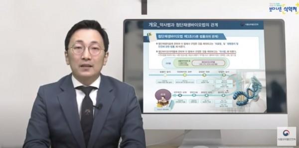 바이오의약품정책과 김현수 주무관