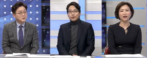 (왼쪽부터)정윤섭 중진단 센터장, 정순욱 한국투자파트너스 이사, 신현경 파인인사이트 대표