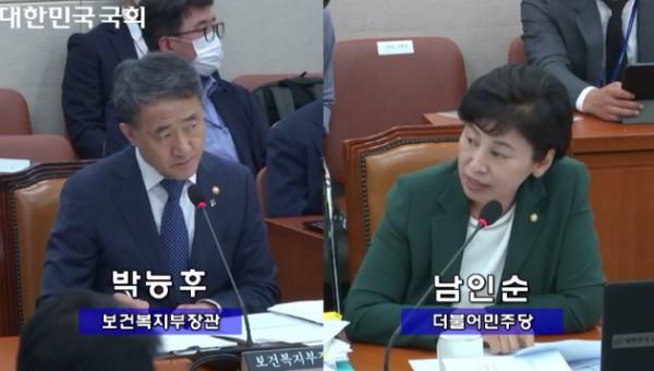 박능후 장관(왼쪽)과 남인순 위원