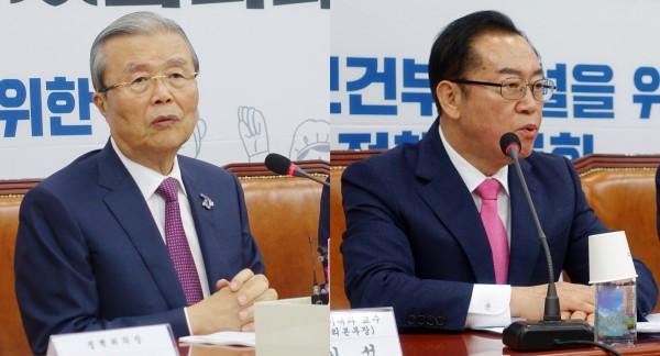 김종인 비대위원장(왼쪽)과 이종배 정책위의장
