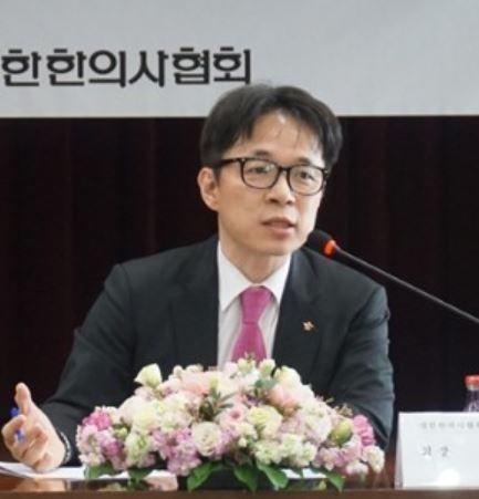 대한한의사협회 최혁용 회장