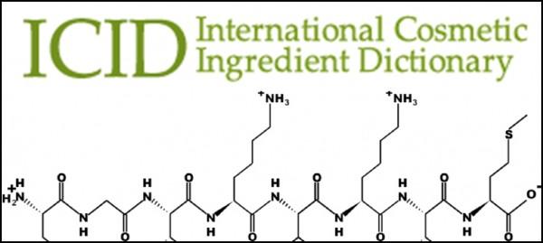 미국 ICID에 등재된 하엘 화장품원료 ES1의 구조