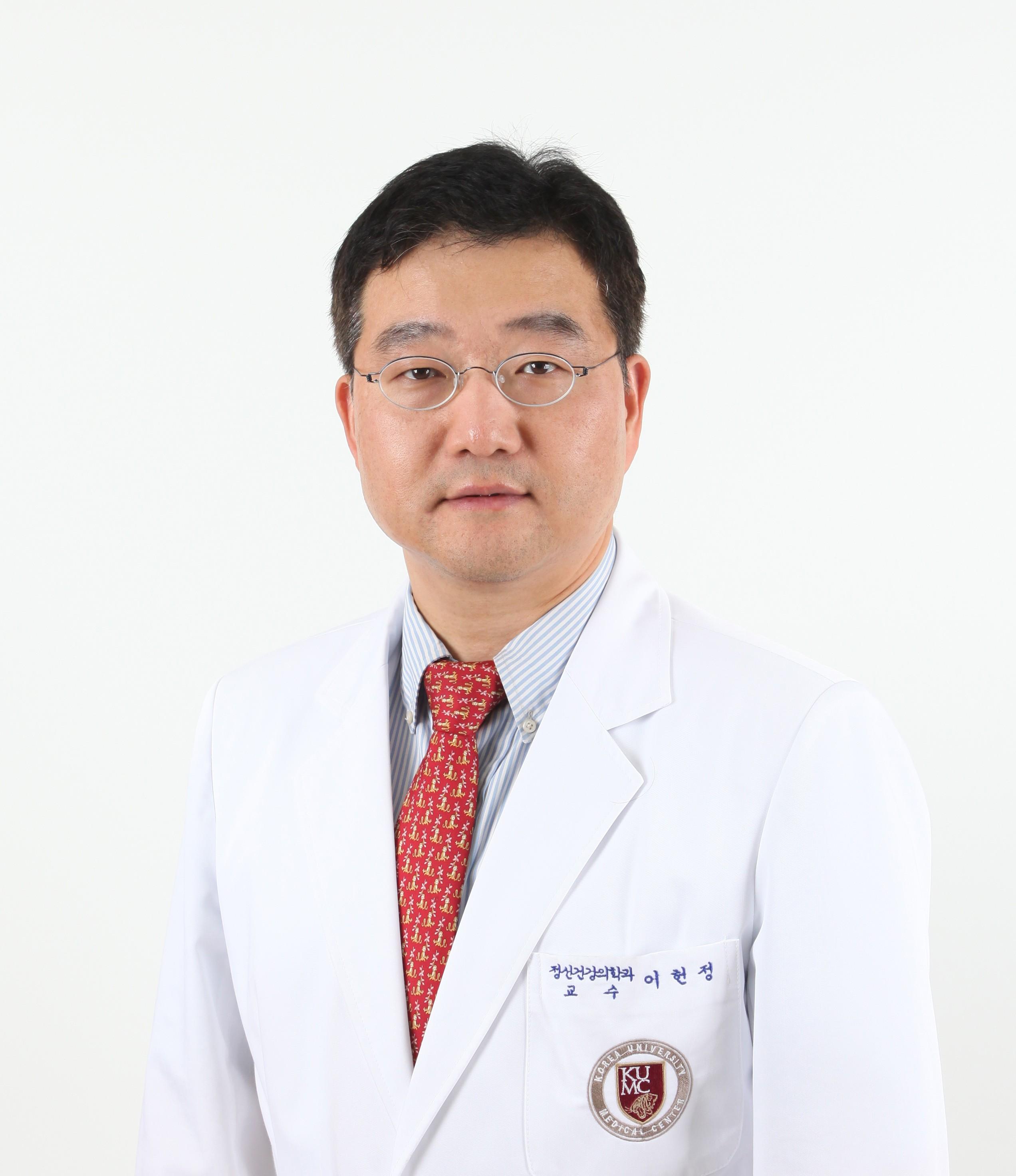 고대 안암병원 정신건강의학과 이헌정 교수